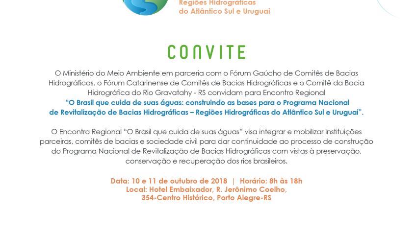 """Encontro Regional """"O Brasil que cuida de suas águas"""" – Regiões Hidrográficas do Atlântico Sul e Uruguai"""